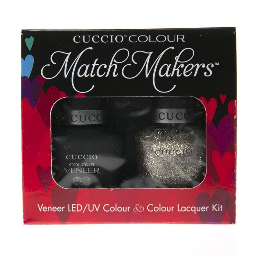 面ビリーピンCuccio MatchMakers Veneer & Lacquer - Cuppa Cuccio - 0.43oz / 13ml Each