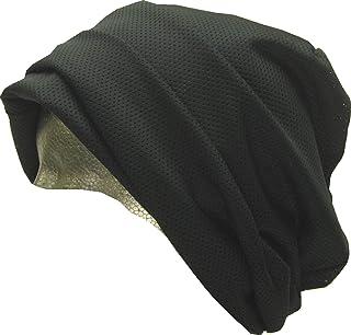 [ろしなんて工房] 帽子 ワッチキャップ SP055 吸汗メッシュ超ロング436 大きいサイズOK [日本製]