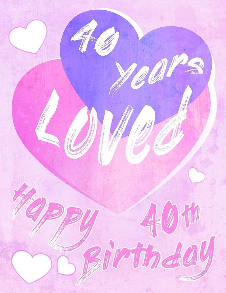 見習い聖職者地上でHappy 40th Birthday: 40 Years Loved, Say Happy Birthday and Show Your Love All In One Sweet Birthday Book to Use as a Journal or Notebook.  Better Than a Birthday Card!