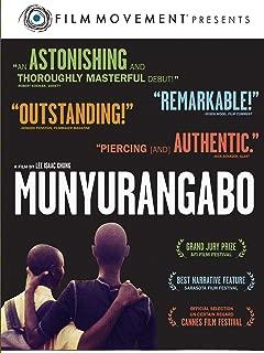 Munyurangabo (English Subtitled)