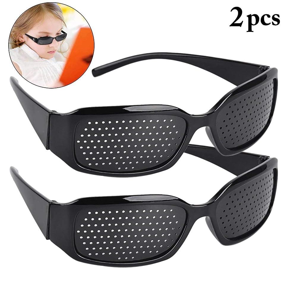 Aeightam 2 Pcs Black Pinhole Hole Glasses Improve Glasses Vision Care Glasses Eye Glasses Improve Exercise Glasses Eyesight Vision Care Eyewear Glasses