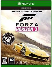 Forza Horizon 2 Greatest Hits - XboxOne