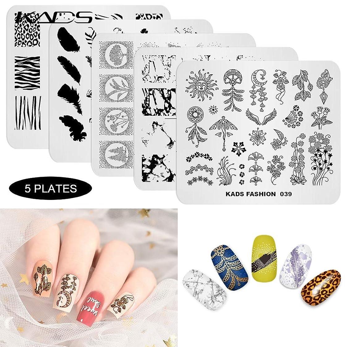 KADS スタンプネイルプレートセット 5枚入り 花模様 羽毛 蝶 ファッションスタイル スタンピングネイルアートツール (セット5)