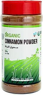 Organic Cinnamon Powder 200 G