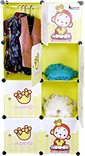 Kurtzy 8 Door Plastic Sheet Wardrobe Storage Rack Closest Organizer for Clothes Living Room Bedroom Small Accessories