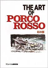 THE ART of Kurenaino Buta(porco Rosso)(ghibli the Art Series) [Mook]