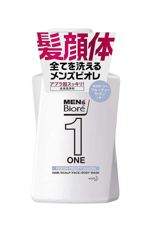 以来活性化男メンズビオレ ONE オールインワン全身洗浄料 フルーティーサボンの香り ポンプ 480ml