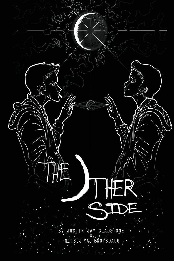 真実にジョセフバンクス普及The Other Side