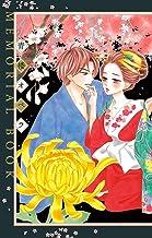 表紙: 青楼オペラ MEMORIAL BOOK (フラワーコミックス)   桜小路かのこ