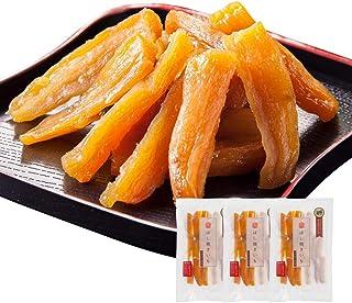 ほし焼きいも 焼き芋から作る 干し芋 茨城県産 無添加 紅天使 使用 (合計450g 150g3パック贈答袋セット)