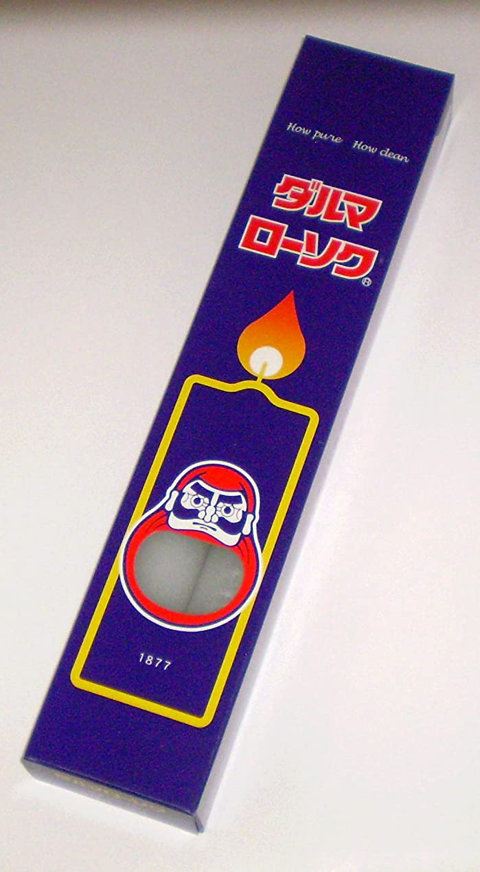 バイナリ楽な司書東海製蝋のろうそく ダルマ 50号2本入375g