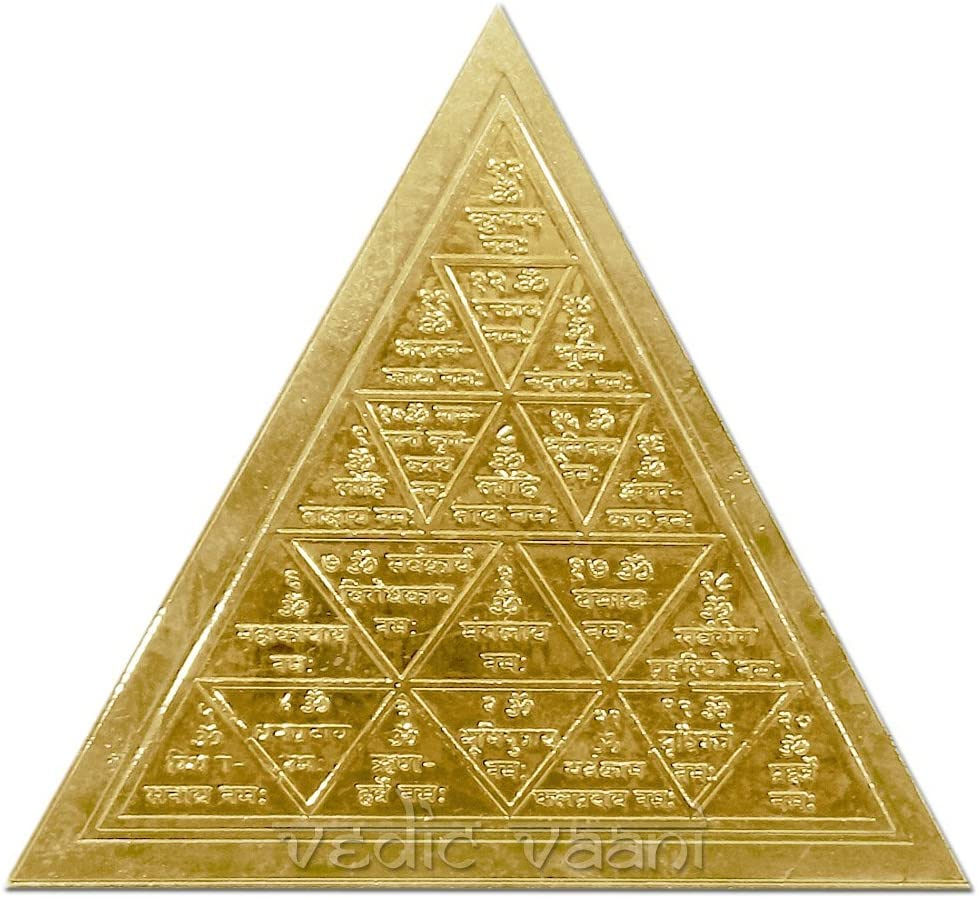 Vedic Vaani Mangal Inches Yantra Beauty products 2 Max 71% OFF