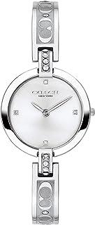 ساعة بزجاج كريستالي وسوار من الستانلس ستيل ومينا فضي وابيض للنساء من كوتش - 14503316