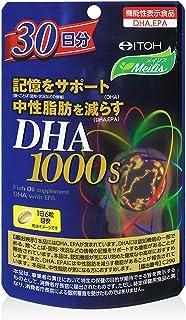 [Amazon限定ブランド]井藤漢方製薬 Meilis(メイリス) DHA1000S 30日分 180粒