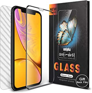 for iPhone XR Screen Protector Tempered Glass 6.1 Inch High Transparent 0.2mm Ultra Thin Hardness 9D 9H Arc Edge Full Coverage Fingerprint-Resistant Anti-Scratch/Explosion Case Friendly