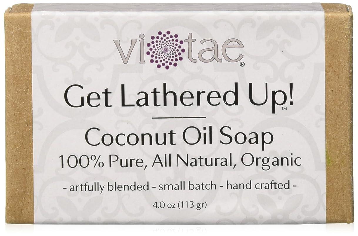 石鹸に同意する協同オーガニック ココナッツ オイル ソープ