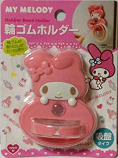 Sanrio My Melody Sucker Type Rubber Band Holder 5.5 × 7.5 cm