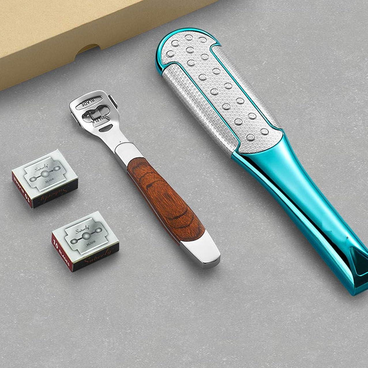 ラビリンス掘る水銀のプロフェッショナルペディキュアキットフットファイルセット、ステンレスフットファイル剥離、きれいな足の死んだ皮膚ツールキット爪足爪クリッパーフットケアキットを防ぐ