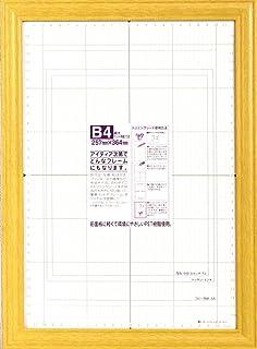 イワタ 額縁 マルチフレーム B4 木製 ナチュラル MS-39NT-B4