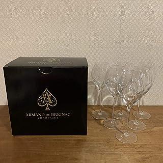 激レア 美品 非売品 アルマンド ブリニャック シャンパングラス クリスタル 正規品 フランスデザイン ディスプレイ 6客入り 人気