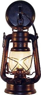 Rustic Lantern Wall Mounted Light - Small Rustic