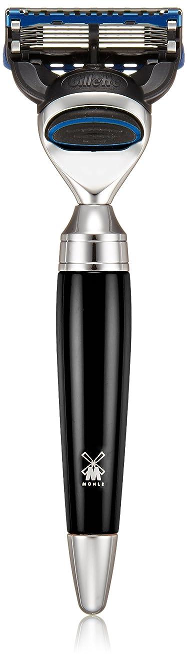 棚謙虚対立ミューレ STYLO レイザー(Fusion) ブラックレジン R76F