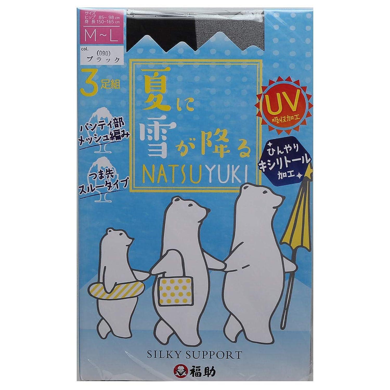 (福助)Fukuske 夏雪 ストッキング パンスト パンティ部メッシュ UV吸収加工 ひんやり 夏用 3足組