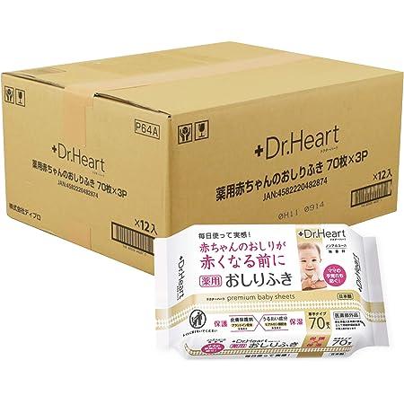【薬用 あかちゃんのおしりふき】《あかちゃんの赤くなったお肌に》 Dr.Heart [ 薬用 赤ちゃんのおしりふき ] 1,680枚 (70枚入×24パック) 日本製【あせも・肌かぶれ対策に!】ドクターハート japan medicinal