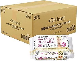 【药用 婴儿湿巾】《婴儿变红的肌肤》 Dr.Heart [药用 婴儿湿巾] 1680张 (70张×24包) 日本制造【预防尿布、肌肤炎症!】Dr.Heart japan medicinal