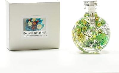 【Belinda Botanical】ハーバリュウム 150㎖ネコ瓶GREEN