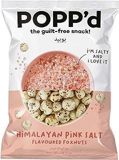 Popp'd Himalayan Pink Salt Fox Nuts - 35 gm