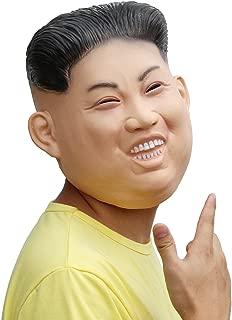PartyHop - Kim Jong Un Mask - President Famous People Celebrity Human Mask