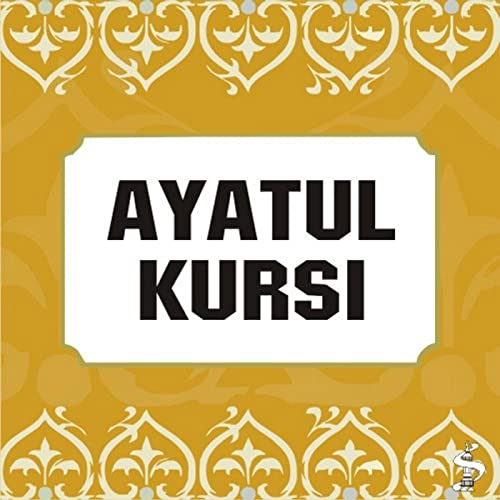 Ayatul Kursi by Sheikh Mishary Rashid Alafasy on Amazon Music