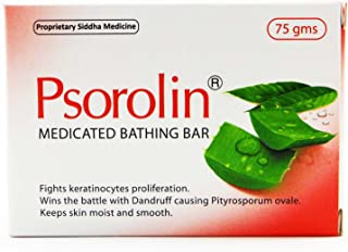 Psorolin Medicated Bathing Bar Effective Cleanser and a Good Emollient - 75gm by JRK Sidha
