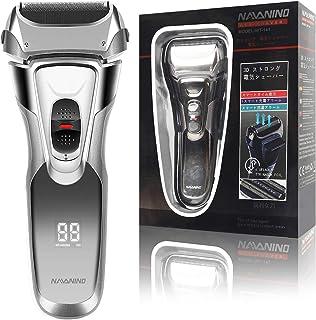 NAVANINO 電気シェーバー メンズ 髭剃り 電動 男性用 往復式 充電式 水洗い可能 お風呂剃り対応 旅行 (シルバーグレー)