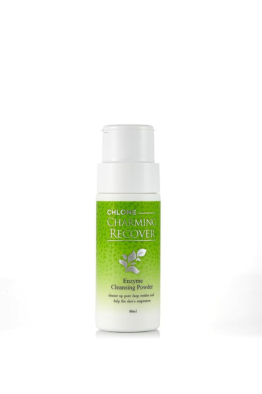 ごちそうかご庭園[クロネ] KCHLONEエンザイムクレンジングパウダー 80ml (Enzyme Cleansing Powder 80ml)