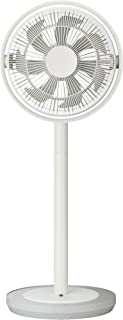 カモメファン 扇風機 リビングファン 28cm 首振り リモコン付き ホワイト FKLT-281D WH...
