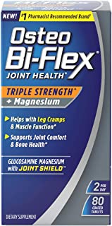 Osteo Bi-Flex Triple Strength Joint Supplement with Glucosamine & Magnesium, Gluten Free, 80 Tablets