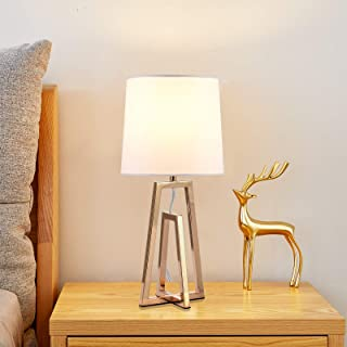 Popity Home Table Lamp, Golden