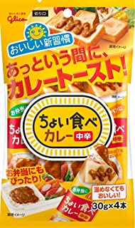 江崎グリコ ちょい食べカレー4本入り<中辛> 120g×10個