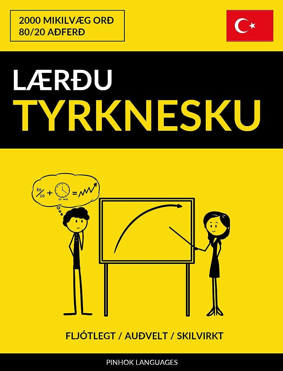 工業用押す表面L?reu Tyrknesku - Fljótlegt / Auevelt / Skilvirkt: 2000 Mikilv?g Ore (Icelandic Edition)