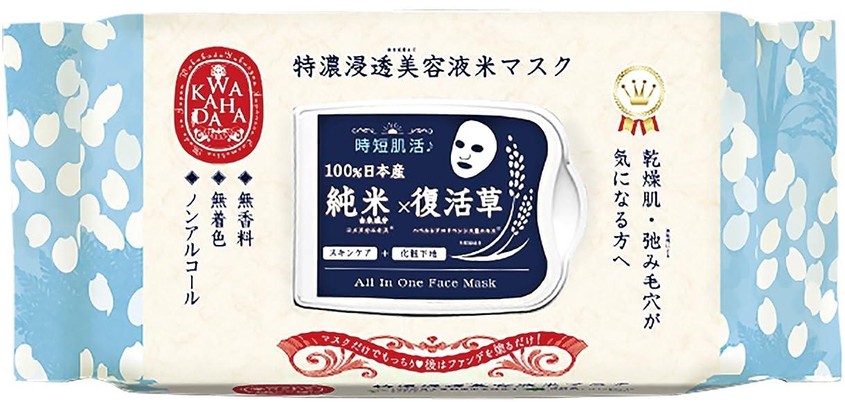 促す才能市の花Wakahada 若肌 特濃浸透美容液米マスク 32枚入り
