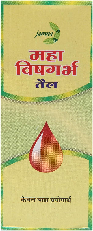 store Jamna Mahawishgarbh Taila 100 - Max 50% OFF Ml