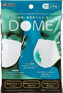 山崎産業(Yamazaki Sangyo) 立体型 不織布 マスク 使い捨て 7枚入 ふつうサイズ DOME(ドーム) 4903180195091 ホワイト 約10.5×13cm