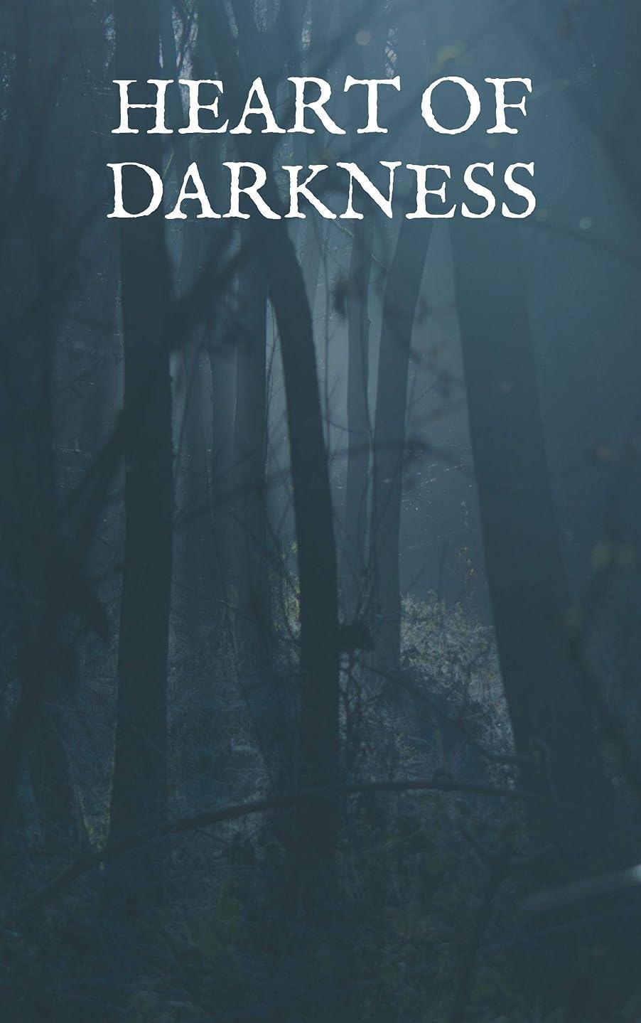 故国乳製品証拠Heart of Darkness (English Edition)