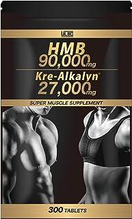 ULBO HMB クレアルカリン サプリメント 1袋HMB90000mg配合 クレアチン 30日分
