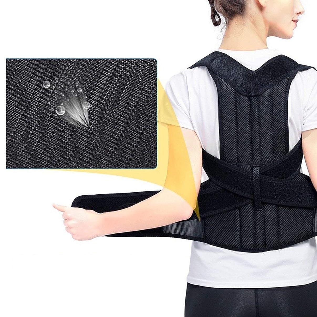 のヒープコンパイル好き腰椎矯正バックブレース背骨装具側弯症腰椎サポート脊椎湾曲装具固定用姿勢 - 黒