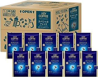 キーコーヒー プレミアムステージ スペシャルブレンド 小袋 粉 (FP) 100g ×10袋 レギュラー(粉)