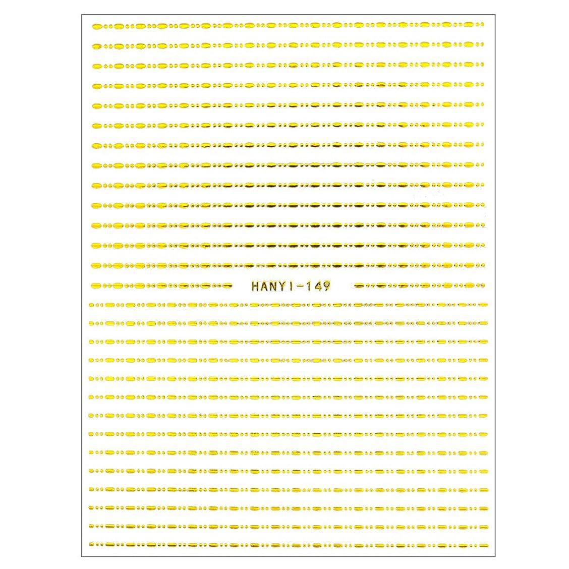 バックアップトリプル授業料【HANYI-149】デコラティブラインシール 繊細でデコラティブな上品ラインシール! ネイルシール ライン 線