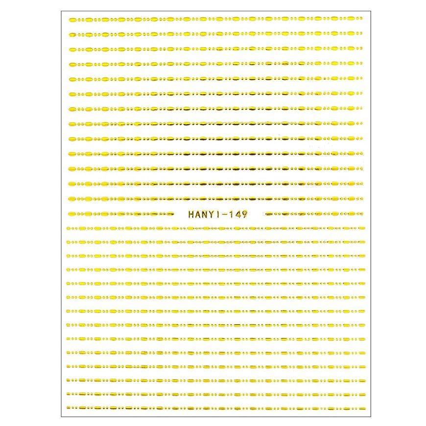 記念碑許さない鳴らす【HANYI-149】デコラティブラインシール 繊細でデコラティブな上品ラインシール! ネイルシール ライン 線